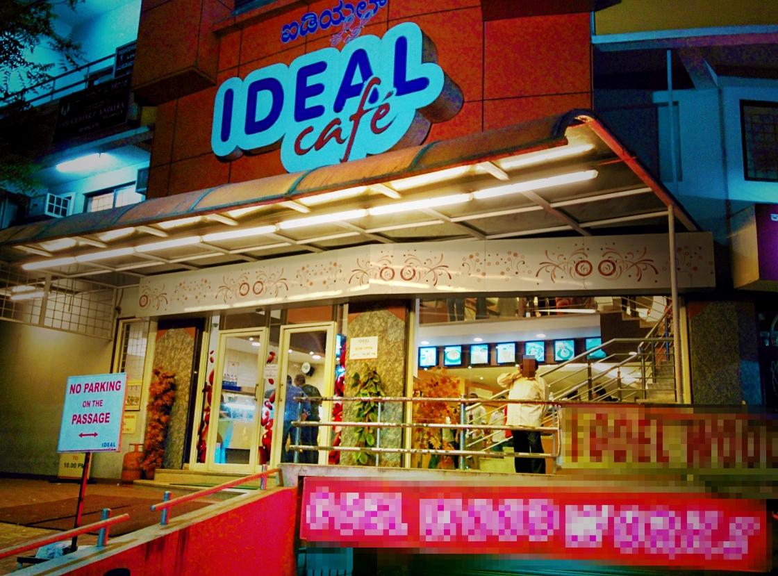IMG 20140331 194627 - Ideal Café
