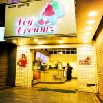 Icy Creamz – Bendoorwell