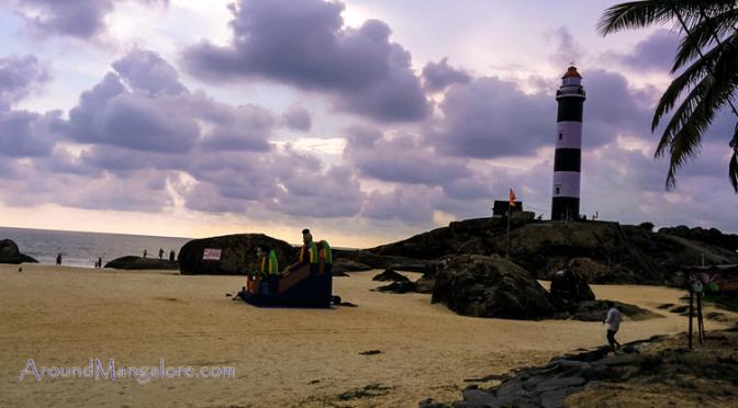 Kapu Beach - Mangalore / Mangaluru