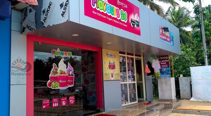 Flavours 24 - Natures Ice Cream & Non Fat Frozen Yogurt - Deralakatte, Mangalore