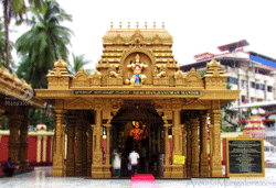Kudroli 1 w250 - Religious Places in Mangalore