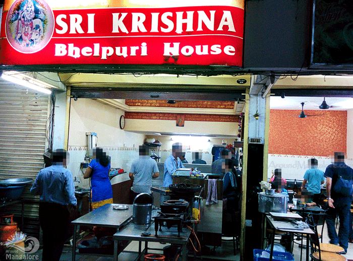 Sri Krishna BhelPuri House, Mangalore
