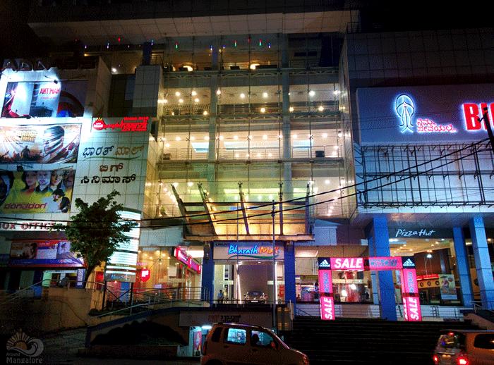 Bharat Mall, Mangalore - AroundMangalore.com