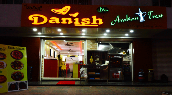 Danish – Arabian Treat