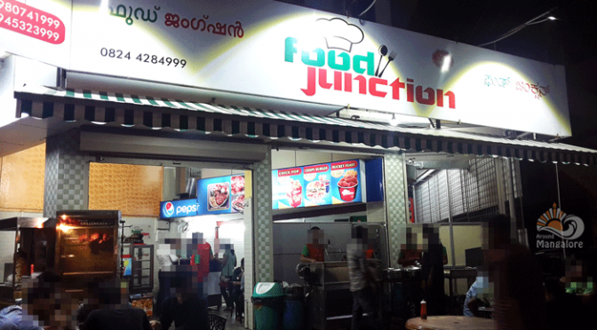 Food Junction, Mangalore