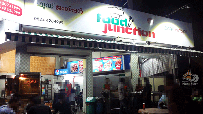 Fast Food Restaurants In Mangalore