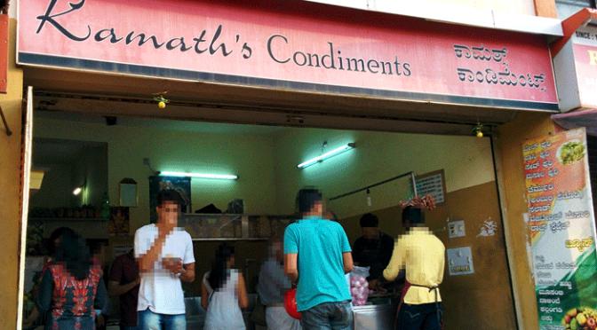 Kamath's Condiments, Mangalore