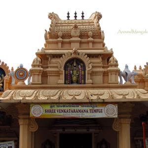 Mahalasa Narayani Venkataramana Temple, Mangalore