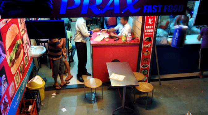 The Old Prax Fast Food, Mangalore - AroundMangalore.com