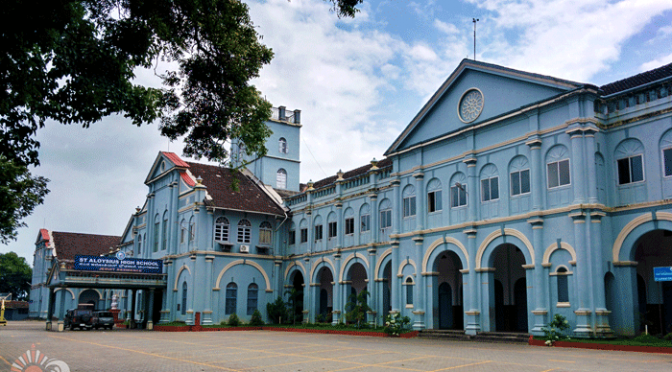 St. Aloysius School & College, Mangalore - AroundMangalore.com