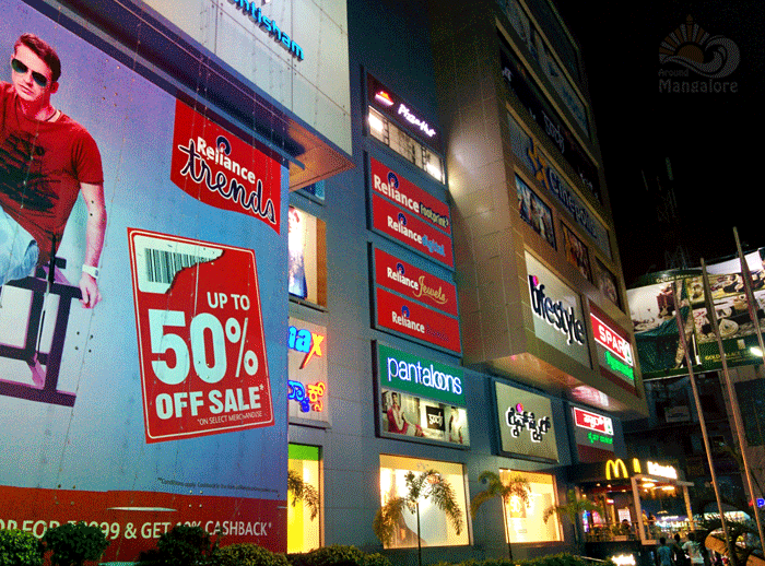 City Centre Mall, Mangalore - AroundMangalore.com