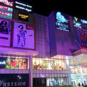 The Forum Fiza Mall, Mangalore - AroundMangalore.com