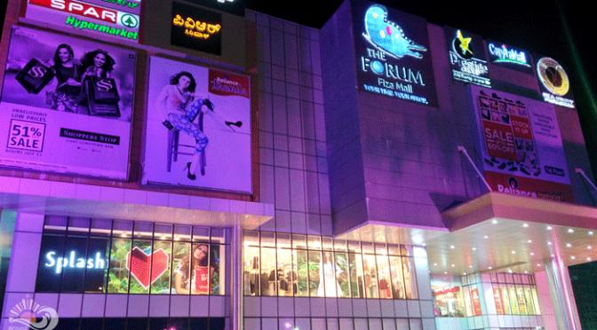 The Forum Fiza Mall