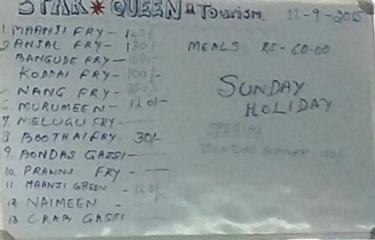 Cruise n Dine, Mangalore - The Floating Restaurant