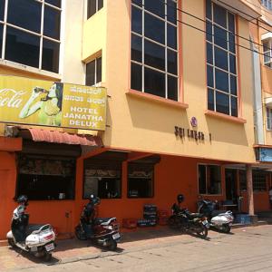 Hotel Janatha Deluxe, Ballalbagh, Mangalore
