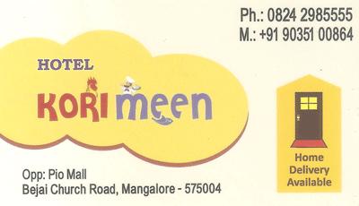 kori meen card 1 - Hotel Kori Meen