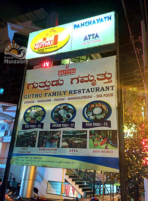 Guthu Family Restaurant, Mangalore
