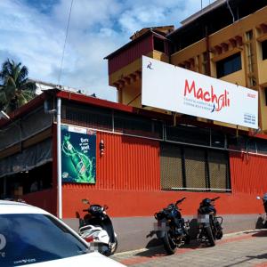 Machali, Mangalore