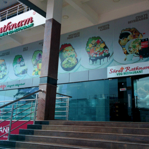 Shree Rathnam Restaurant, Mangalore