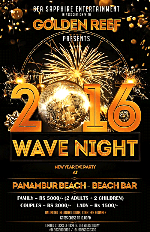 2016 Wave Night - Panambur Beach - Beach Bar