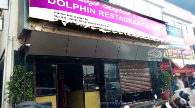 Dolphin Family Restaurant & Bar, Kadri, Mangalore