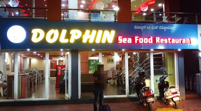 Dolphin Sea Food Restaurant, Bejai, Mangalore