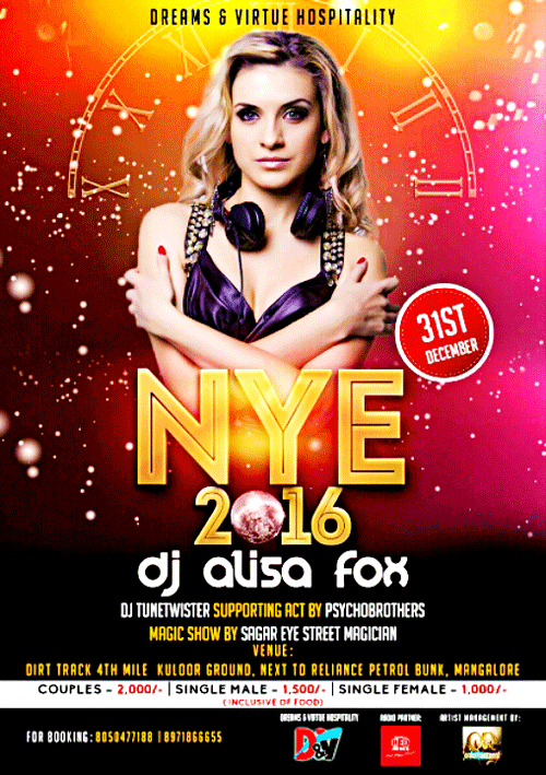 NYE 2016 - DJ Alisa Fox - Dirt Track 4th Mile, Kuloor Ground, Mangalore
