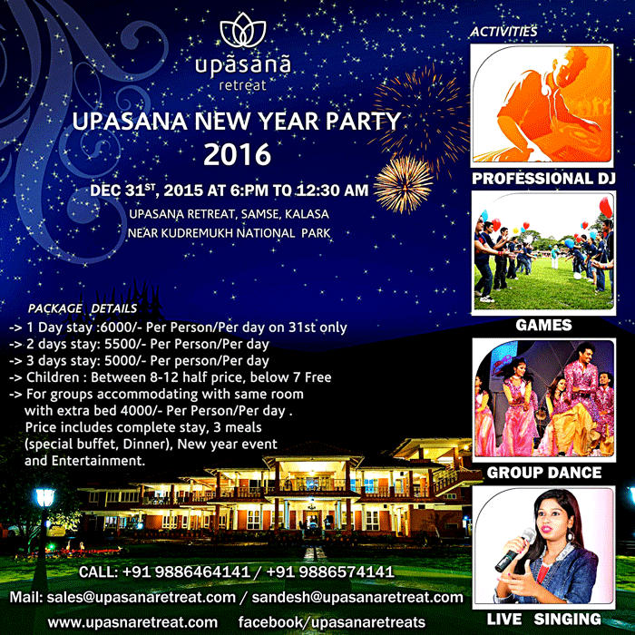 Upasana New Year Party 2016 - Upasana Retreat