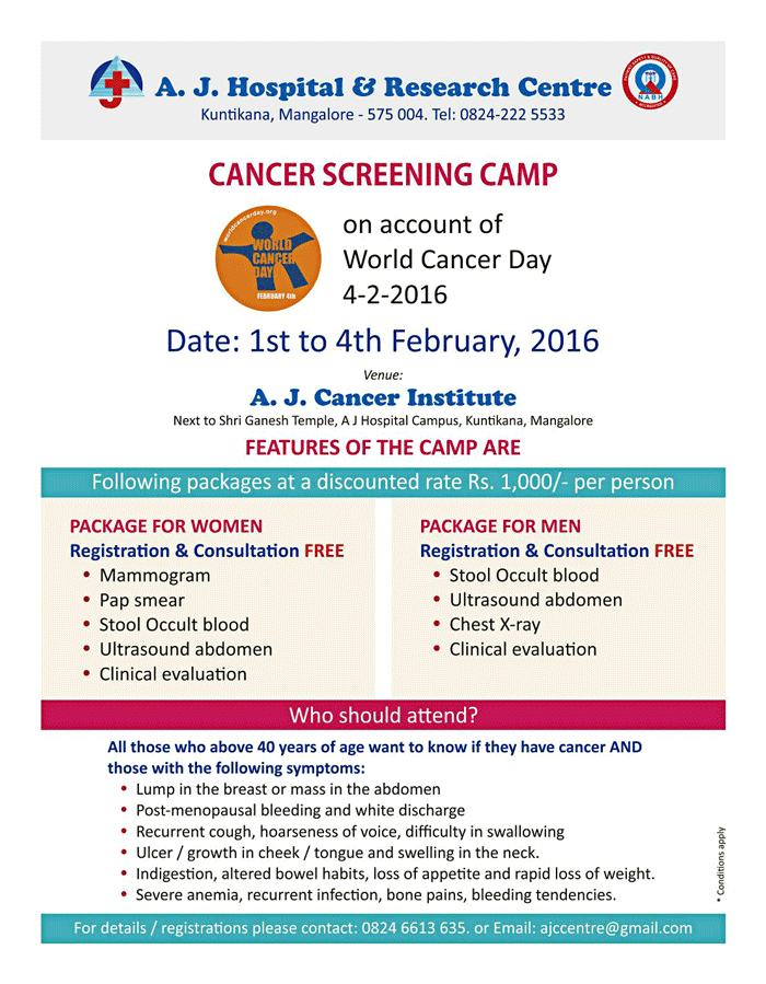Cancer Screening Camp A.J. Cancer Institute A.J. Hospital Mangalore 1st to 4th Feb 2016 A - Cancer Screening Camp - A.J. Cancer Institute - 1st to 4th Feb 2016