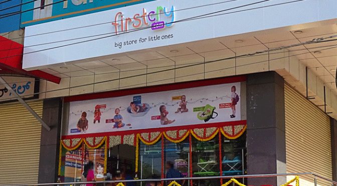 6591f22b2 First Cry, Mangalore - Big store for little ones - Around Mangalore ...