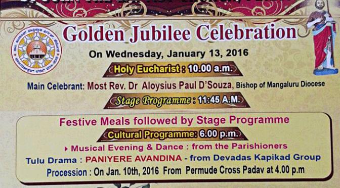 Golden Jubilee Celebration St John Baptist Church Permude Mangalore 3 672x372 - Golden Jubilee Celebration - St John Baptist Church, Permude