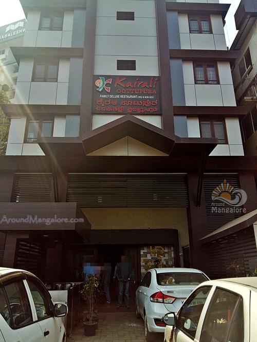 Kairali Oottupura / Malabar Kitchen - Hotel Malabar Regency, Pumpwell, Mangalore