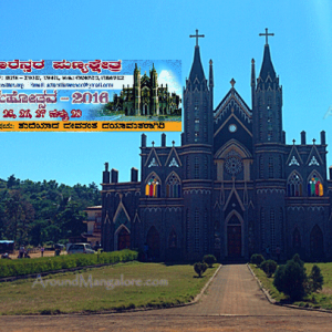 St. Lawrence Shrine, Attur Church - Annual Feast - Jan 24 to 28, 2016