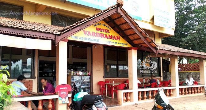 Hotel Vardhaman - Pure Veg Resturant, Yeyyadi, Mangalore