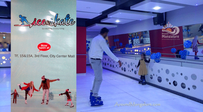 Ice And Skate, City Centre Mall