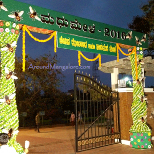 Madhu Mela (Honey Fair) 12 & 13 Mar 2016, Kadri Park, Mangalore