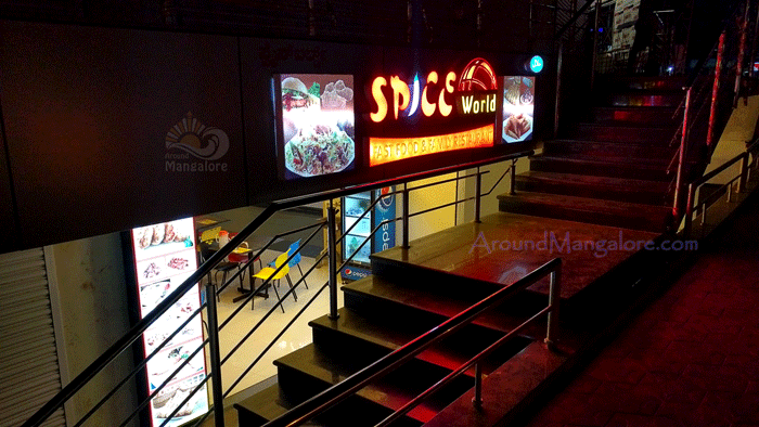 SPICE World - Fast Food & Family Restaurant, Mangalore