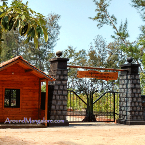 Tannirbhavi Tree Park, Mangalore - AroundMangalore.com