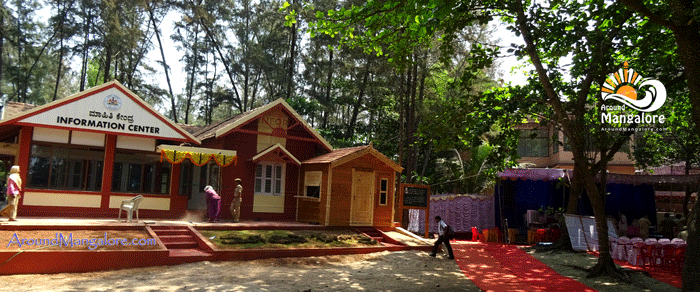 Information Center - Tannirbhavi Tree Park, Near Tannirbhavi Beach, Mangalore - AroundMangalore.com