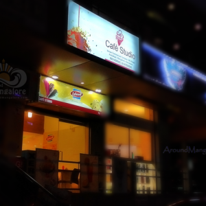 Cafe Studio - Ice Cream Parlour - Kodialbail, Mangalore