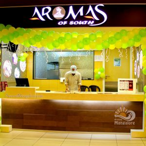 Aromas of South - The Forum Fiza Mall, Mangalore