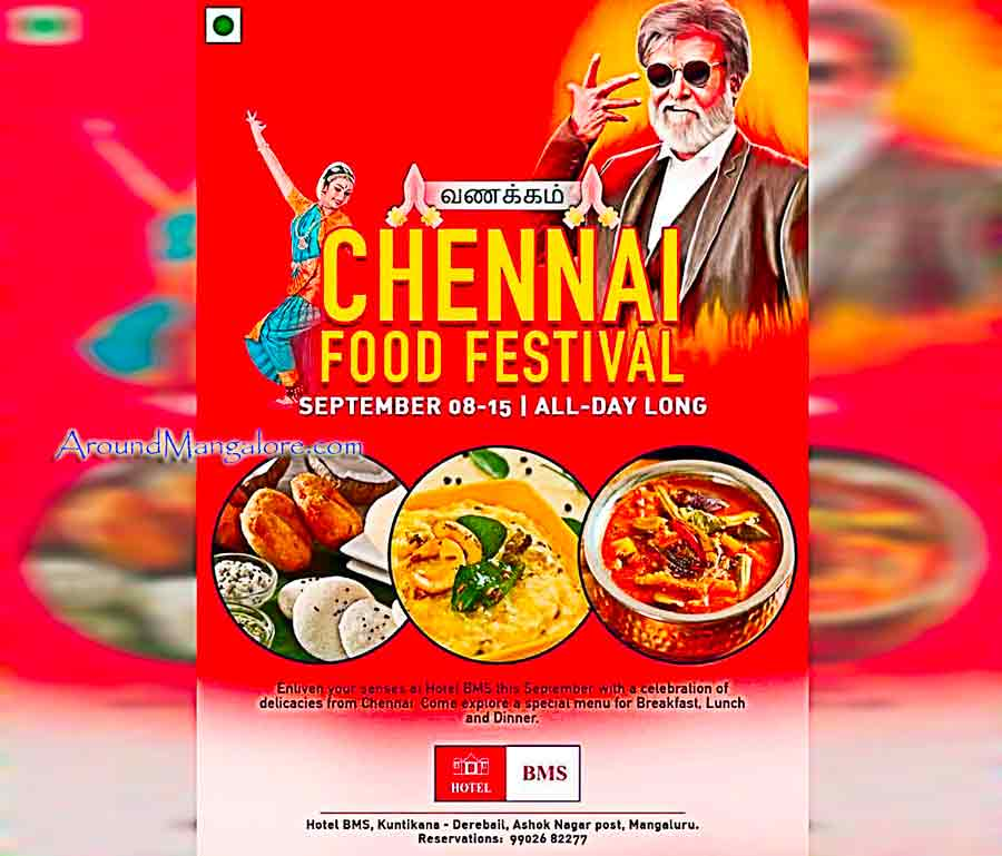 Chennai Food Festival - 8 to 15 Sep 2017 - Hotel BMS, Mangalore - Event