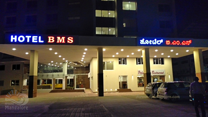 Hotel BMS, Ballal Group, Kuntikana, Mangalore