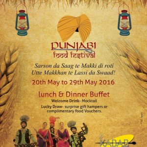 Punjabi Food Festival - Kabab Studio - 20th to 29th May 2016