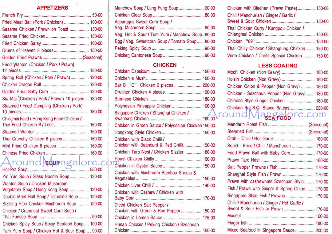 Food Menu - Hao Ming - Chinese Restaurant - Balmatta, Mangalore