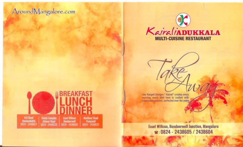 Food Menu - Kairali Adukkala - Multi-Cuisine Restaurant - Mangalore