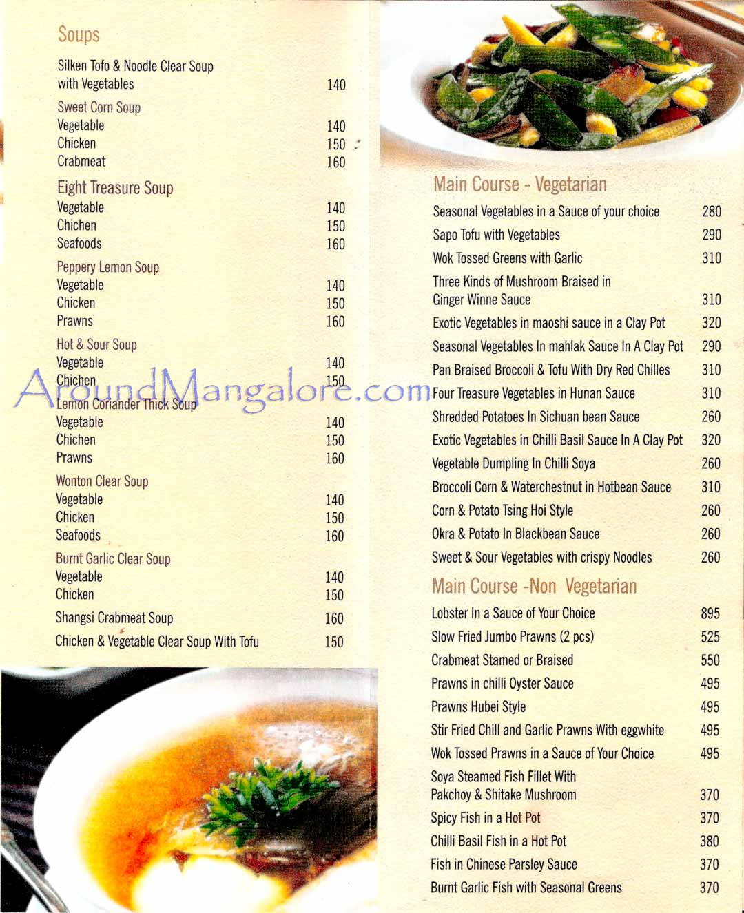 Mainland China Restaurant Menu Prices
