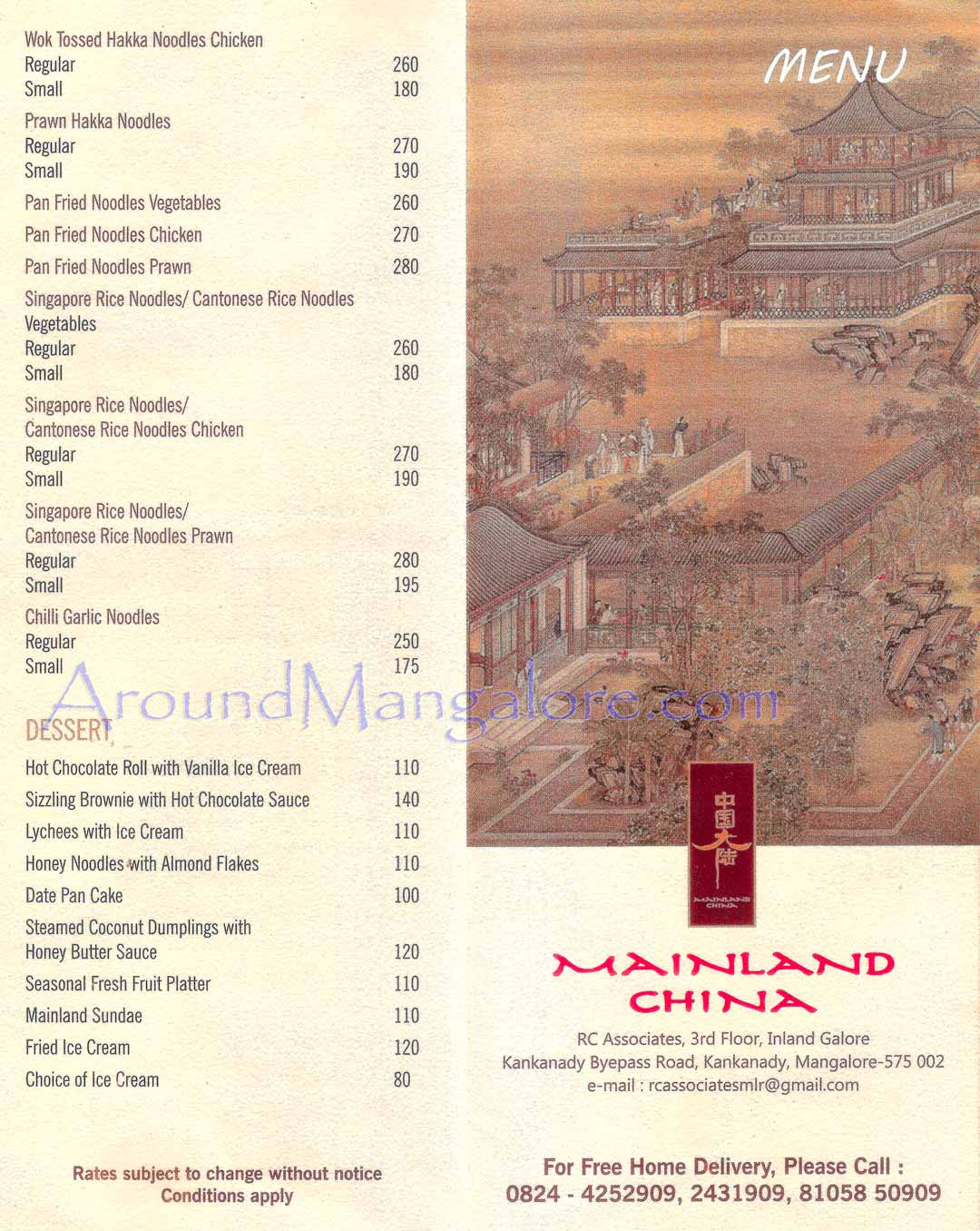 Food Menu - Mainland China - Chinese Restaurant  - Kankanady, Mangalore