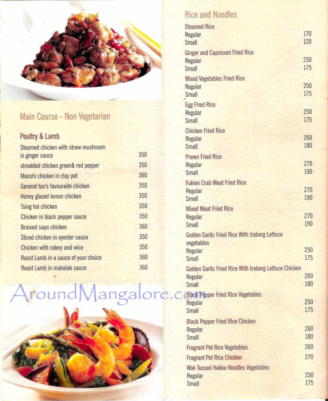 Mainland china chinese restaurant kankanady around for Cinese menu