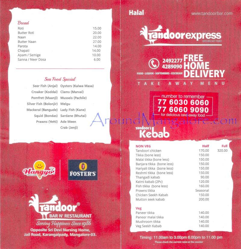 Food Menu Tandoor Express – Tandoor Bar Restaurant Karangalpady Mangalore P1 - Tandoor Express – Tandoor Restaurant - Karangalpady